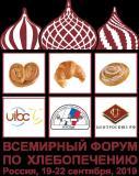 Всемирный Форум по хлебопечению «Хлеб – это мир»