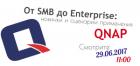 Qnap. Oт SMB до Enterprise: новинки, сценарии применения