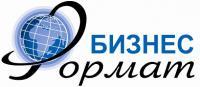 II Международный Бизнес-Форум «CONTACT CENTER SERVICES & SOLUTIONS»