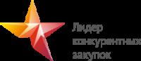 Премия «Лидер конкурентных закупок»