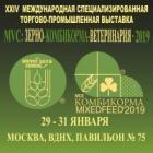 XXIV Международная специализированная торгово-промышленная выставка  «MVC: Зерно-Комбикорма-Ветеринария-2019»