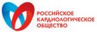 I Российско-Китайский Конгресс по лечению сердечно-сосудистых заболеваний