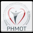 IV Съезд терапевтов Уральского федерального округа