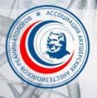 Теория и практика анестезии и интенсивной терапии: мультидисциплинарный подход. Санкт-Петербург