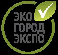 ЭкоГородЭкспо Осень 2019