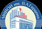 44-я Региональная конференция «Сложные и нерешённые проблемы анестезии и интенсивной терапии в онкологии»