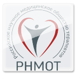 VI Съезд терапевтов Южного федерального округа в Ростове-на-Дону