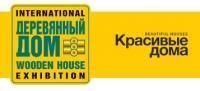 Международная выставка «Деревянный Дом. Весна – 2020»