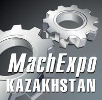 7-я Казахстанская Международная промышленная выставка «Машиностроение, Станкостроение и Автоматизация»