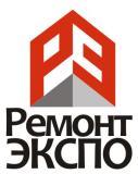 Ремонт Экспо