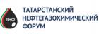 25-й международная специализированная выставка НЕФТЬ, ГАЗ. НЕФТЕХИМИЯ в рамках ТАТАРСТАНСКОГО НЕФТЕГАЗОХИМИЧЕСКОГО ФОРУМА