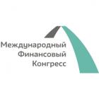 XXVI Международный финансовый конгресс (МФК-2017)