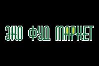 ЭКО ФУД МАРКЕТ
