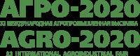 АГРО-2020