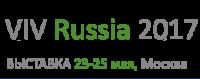 VIV Russia 2017