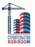 """45 юбилейный форум-выставка """"Строительство"""""""
