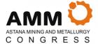Astana Mining & Metallurgy Congress (АММ) 2018 - международный горно-металлургический конгресс