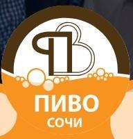 XХIX международный форум Пиво`20