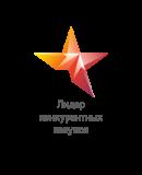 Премия «Лидер конкурентных закупок - 2019»