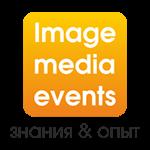 """Международная практическая конференция """"Связи с общественностью в социальных сетях - 2019"""""""