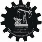Нефтепромысловое оборудование и спецтехника ППУА АДПМ запасные части Цементировочные агрегаты ЦА-320 АЦ-32 буровые насосы НБ-32