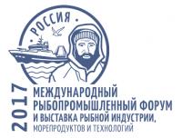 Выставка рыбной индустрии, морепродуктов и технологий 2017