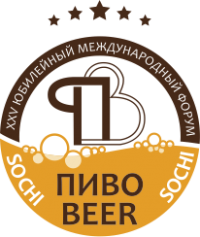 XХVI международный форум «Пиво-2017»