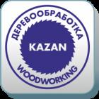 Деревообработка. Казань 2017