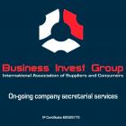Регистрации/продаже действующих зарубежных предприятий