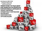 Запуск блога по оптовой торговле и краткосрочному инвестированию в банкинг