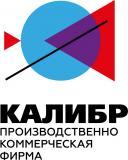 ПКФ КАЛИБР