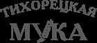 КХП Тихорецкий