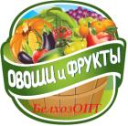 """ООО """"БелХозОпт"""" / Овощи,фрукты"""