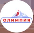 Олимпия ДВ