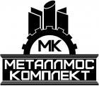 МеталлМос-Комплект / Новый и бу металлопрокат