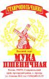 ИП Ищенко В.Т.
