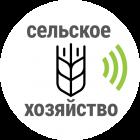 PR в промышленности / promPR Сельское хозяйство