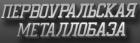 ПКФ УТПК