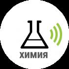 PR в промышленности / promPR Химия