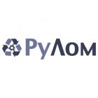 RuLom: торговая система на рынке лома / РуЛом