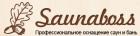 Саунабосс - профессиональное оснащение саун и бань (на модерации)