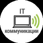 PR в промышленности / promPR IT и коммуникации
