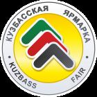 Кузбасская ярмарка