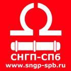 СНГП-СПБ