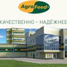 Агрофид