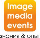 Издательский дом «Имидж-Медиа»