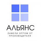 """ПК """"Альянс"""" - ламели оптом от производителя (на модерации)"""