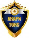 СЭС Акаритокс (на модерации)
