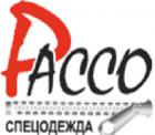 """Производитель спецодежды ООО """"РАССО"""""""