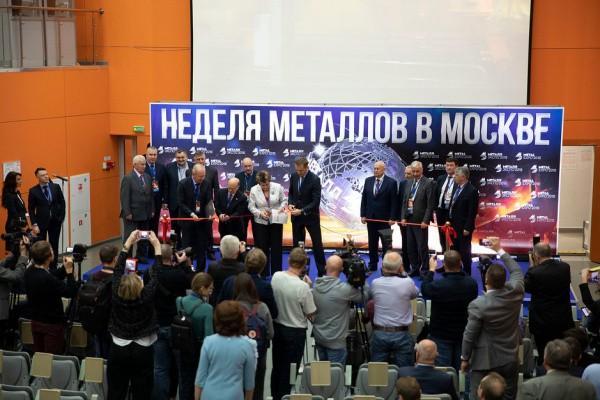 Участники рынка цветных металлов начали активную работу на Металл-Экспо
